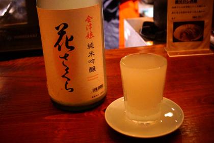籠太_会津若松_福島_居酒屋_日本酒_03.jpg