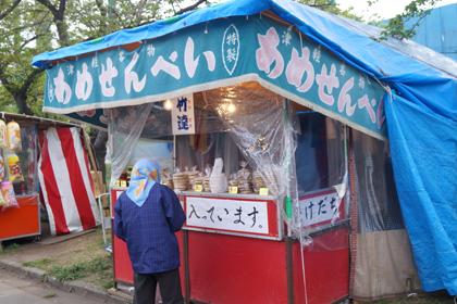 合浦公園_春まつり_相内商店_鳥のからあげ_フジツボ_09.jpg