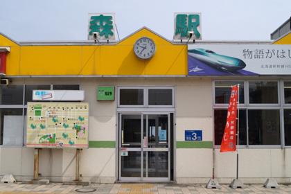 いかめし_森駅_北海道_07.jpg