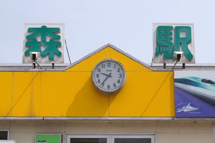 いかめし_森駅_北海道_06.jpg