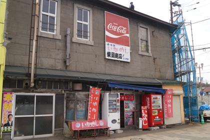 いかめし_森駅_北海道_05.jpg