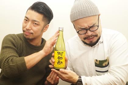 阿部勘_発砲にごり酒_HIGHBURY_04.jpg