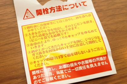 阿部勘_発砲にごり酒_HIGHBURY_02.jpg