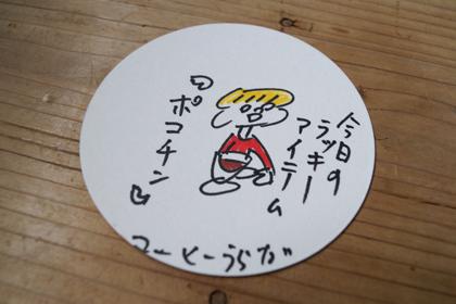 ゴマシオキッチン_秋田_六郷_美郷町_オフランス_カフェ_gomashio_kitchen_16.jpg