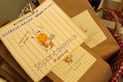 38-garden-cafe_山形_上山_カフェ_パンケーキ_花畑_ミツバチガーデンカフェ_09.jpg