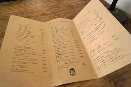 ゴマシオキツチン_ゴマシオキッチン_秋田_美郷町_六郷_CAFE_04.jpg