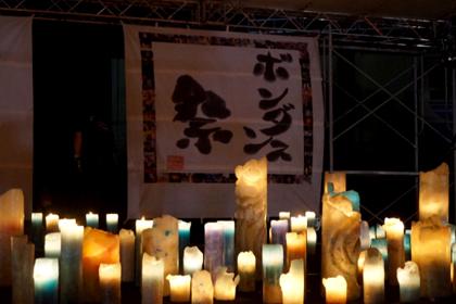 川内村BONDANCE_OVERGROUNDACOUSTICUNDERGROUND_MONOEYES_2016_福島県川内村_16.jpg