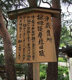 kiyokou-jyouzousan1.jpg