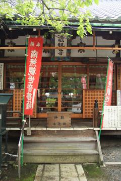 kiyokou-jyunteisama.jpg