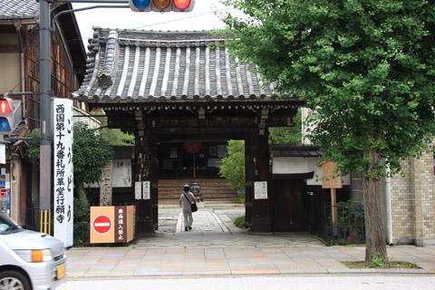 gyouganji1.jpg