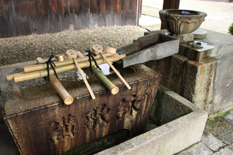 gyouganji2.jpg