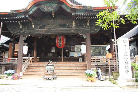 gyouganji3.jpg