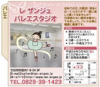 2011年10月14日号 西広島タイムス