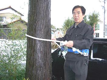 22530林業用安全帯の装着