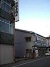 和田金物店