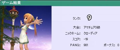 (n'∀')nキタワ--!