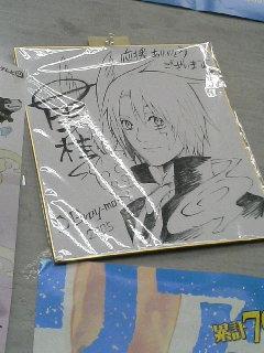 20061226_207045.JPG
