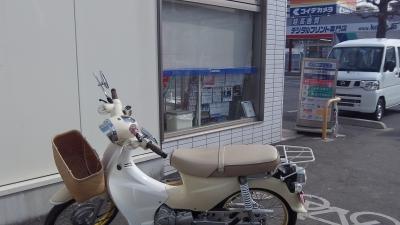 100_0189.JPG