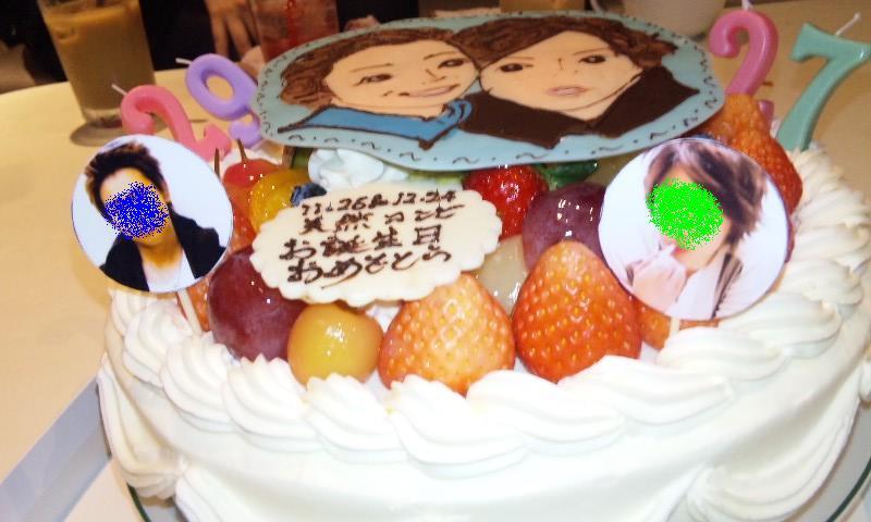合同ケーキその2