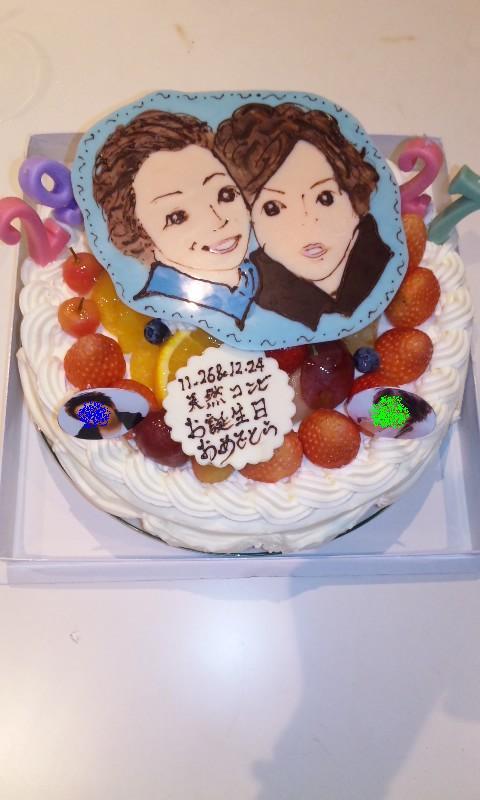 合同ケーキその1