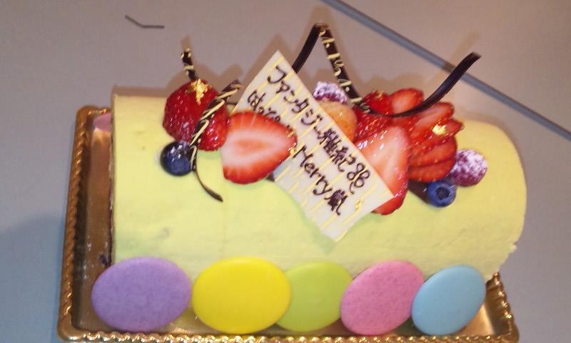 相葉ちゃんケーキ