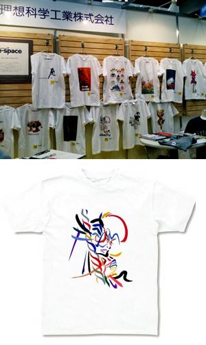 Tシャツの歌舞伎イラスト