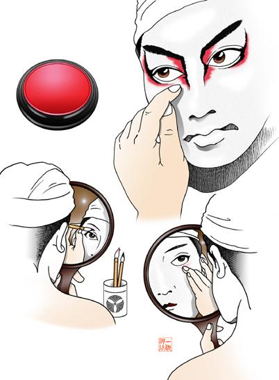 歌舞伎 挿絵 化粧 指ぼかし