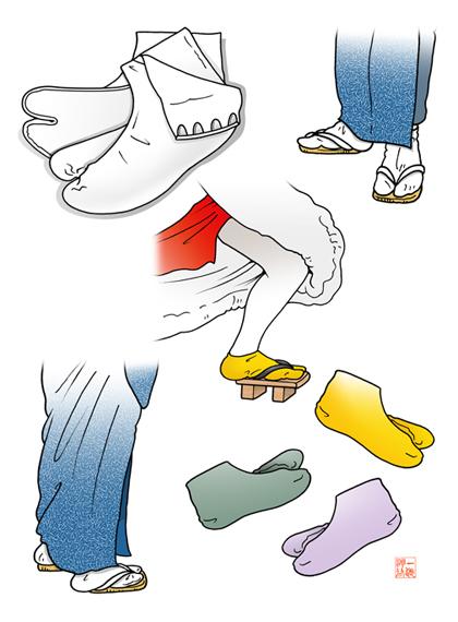 足袋 歌舞伎