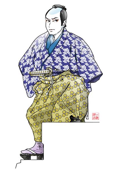 青山播磨「番町皿屋敷」