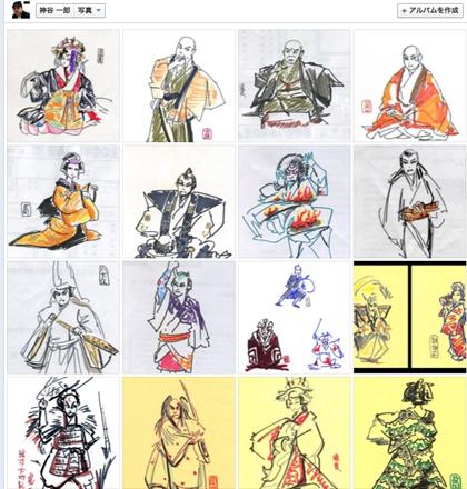 歌舞伎の三分間挿絵