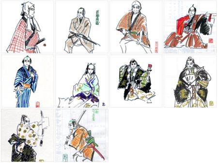 歌舞伎 挿絵