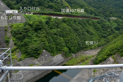 湯田ダム1
