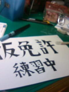 20070325_57174.JPG