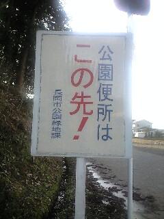 090317_1527~0001.jpg