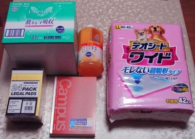 雑貨/文具/衛生用品/洗剤
