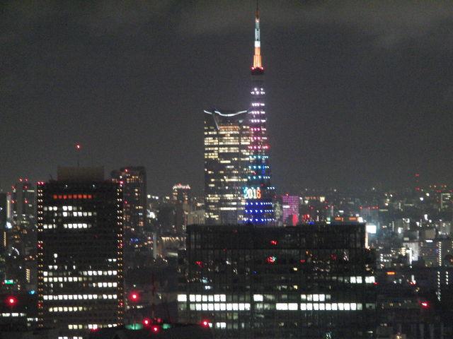 幻の東京オリンピック