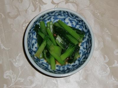 小松菜の辛子和え
