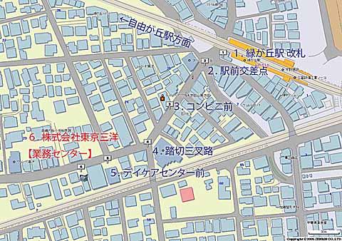 緑が丘駅案内図