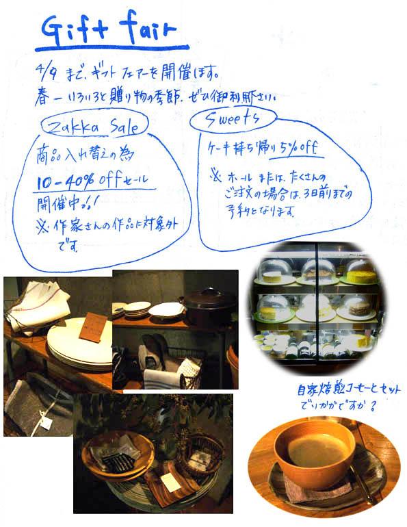 03通信裏-02最終