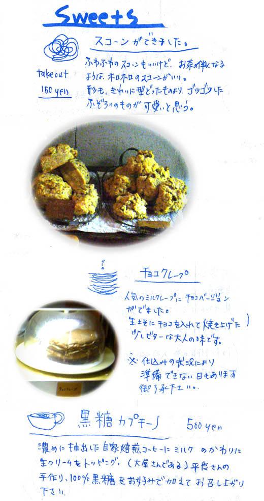 04通信裏-03