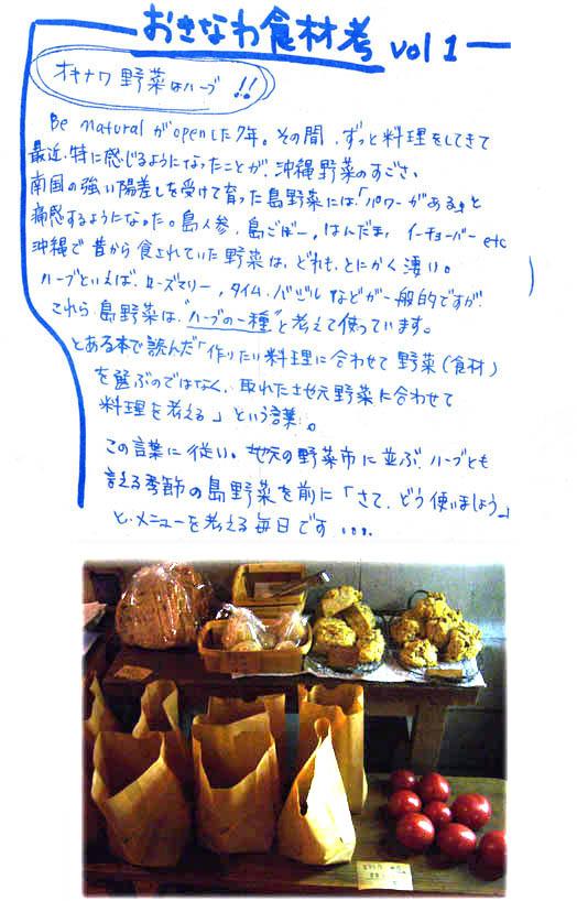 05通信裏-04