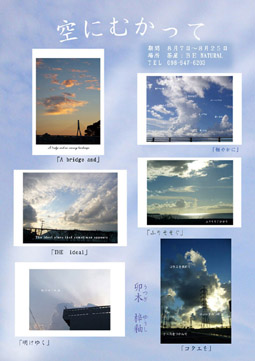 2008ポスターブログ用