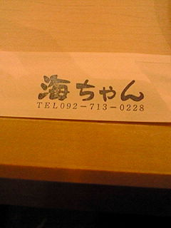 200802162042000.jpg