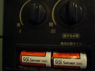 MS SQL Server 2005