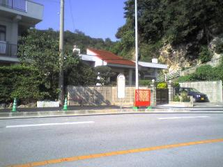 10キロスタート地点志喜屋バス停