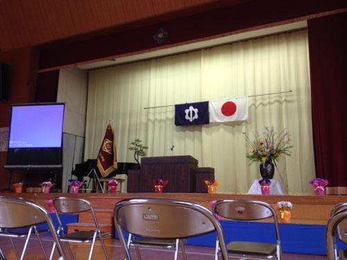 2014小学校卒業式