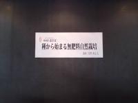 関野さん講演