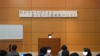安田節子講演会