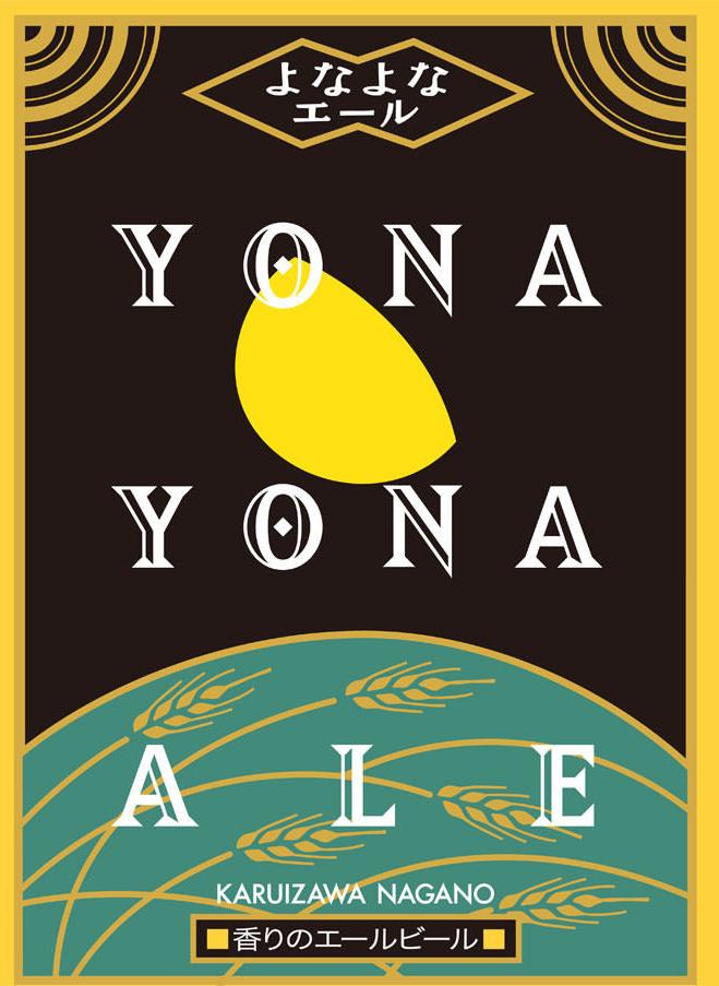 06yahoo yona (1).jpg