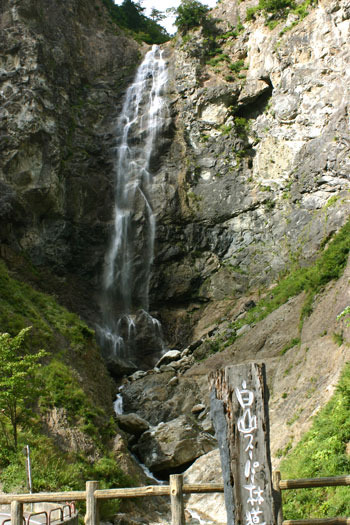 ふくのべ大滝